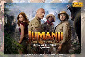 รีวิวภาพยนตร์ Jumanji: Next Level 2019