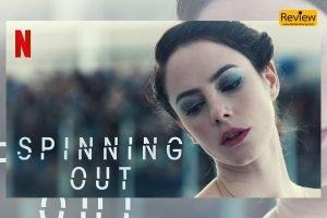 รีวิวซี่รี่ย์ Netflix :: Spinning Out คว้าฝัน ลานน้ำแข็ง