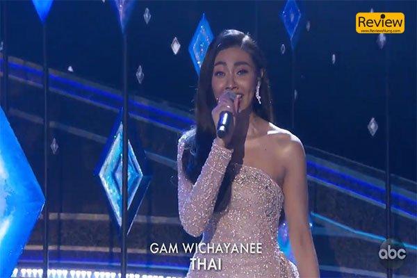 ปรบมือให้กับคนไทยคนแรกที่ได้ร้องเพลงบนเวทีออสการ์ รีวิวหนัง เวทีออสการ์ แก้ม-วิชญาณี เปียกลิ่น