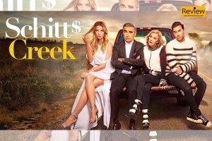 รีวิวซี่รี่ย์ Netflix :: Schitt's Creek โชคชะตาจากรวย กลายมาจน