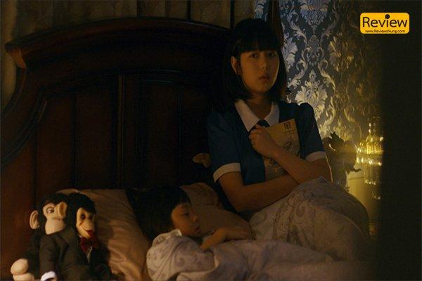 รีวิวหนัง Netflix : The Maid สาวลับใช้ หนังผีสุดหลอน หนังระทึกขวัญแนวใหม่ถูกใจชาวเน็ต รีวิวหนัง Netflix The Maid