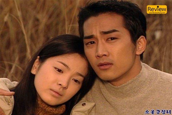 รีวิวซีรีย์เกาหลี Autumn In My Heart รักนี้ชั่วนิรันดร์ รีวิวหนัง รีวิวซีรีย์ รีวิวซีรีย์เกาหลี AutumnInMyHeart