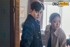 แนะนำซีรีส์เกาหลี รวม 4 เรื่องดัง สร้างมาจาก WEBTOON ซีรีส์เกาหลีจากเว็บตูน รีวิวหนัง รีวิวซีรีส์ ซีรีส์เกาหลีจากWEBTOON