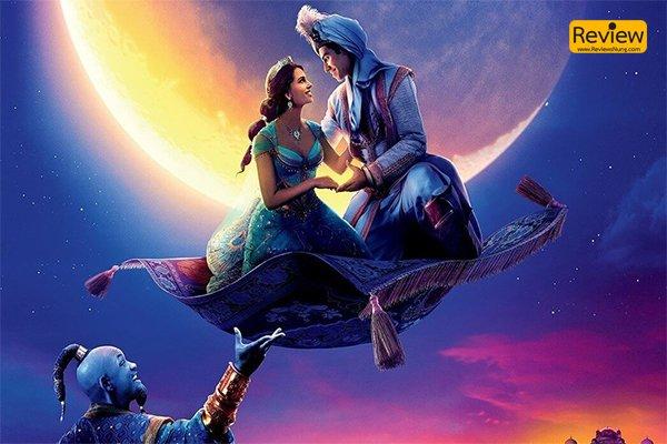 รีวิวหนัง Aladdin อะลาดิน (2019) รีวิวหนัง Aladdin2019