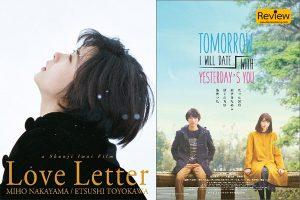 5 หนังรักจากแดนกิมจิในตำนานที่ไม่ควรพลาด