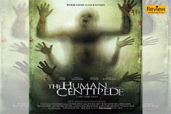 The Human Centipede จับคนมาทำตะขาบ กับความน่าสะอิดสะเอียนเกินจะบรรยายในรูปแบบของภาพยนตร์ รีวิวหนัง รีวิวหนังเก่า รีวิวหนังสยองขวัญ TheHumanCentipede