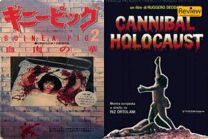 ทำความรู้จักกับ 3 ภาพยนตร์สุดสยองที่ครั้งหนึ่งเคยถูกเข้าใจผิดว่าเป็นสนัฟฟ์ฟิล์ม