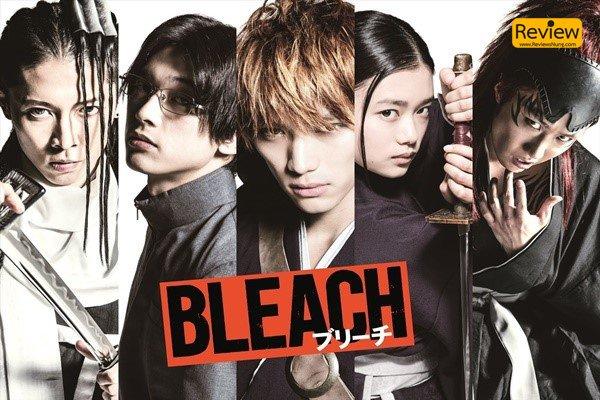 Bleach Live Action ภาพยนตร์ที่ประสบความสำเร็จในการดัดแปลงจากการ์ตูน