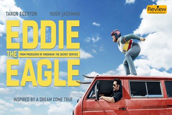 Eddie the Eagle ความพยายามไม่เคยทำร้ายคนที่ทำตามความฝัน รีวิวหนัง หนังสร้างแรงบันดาลใจ EddietheEagle