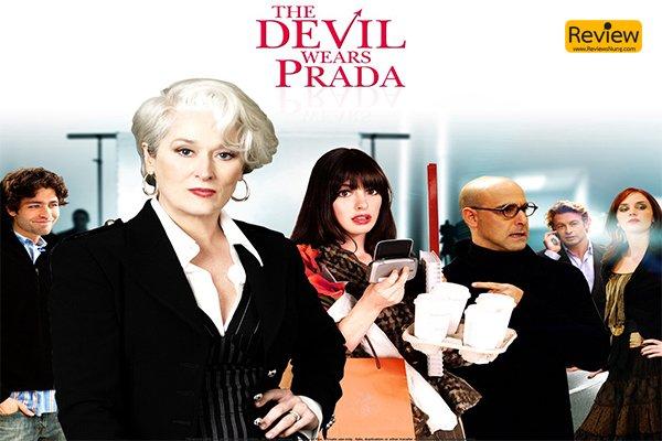 The Devil Wears Prada รับมืออย่างไรเมื่อเจ้านายเป็นปีศาจ รีวิวหนัง รีวิวหนังเก่า TheDevilWearsPrada