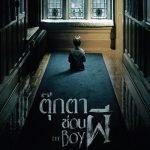 The Boy ภาพยนตร์สยองขวัญที่หลอกคนดูได้อย่างอยู่หมัด