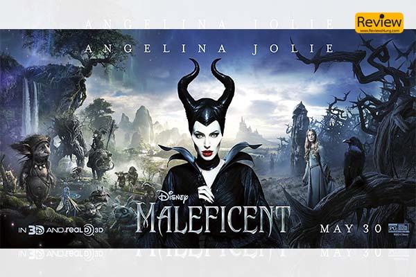 รีวิวหนัง Maleficent กำเนิดนางฟ้าปีศาจ รีวิวหนัง Disney's Maleficent