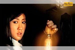 """รีวิวหนังผีลาว """"Red Scarf (2012) ผ้าพันคอแดง"""""""