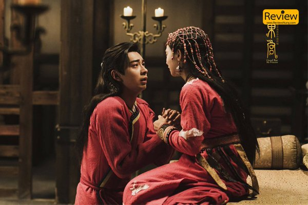 แนะนำซีรีส์ ตงกง ตำหนักบูรพา Goodbye My Princess รีวิวหนัง รีวิวซีรีส์จีน GoodbyeMyPrincess