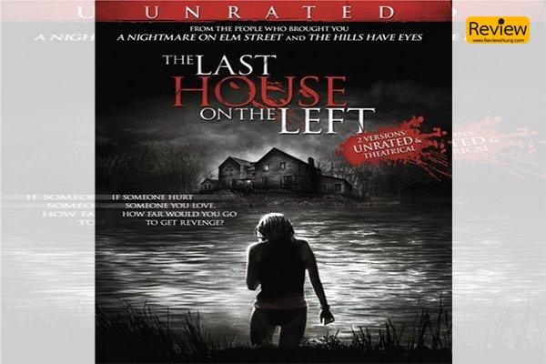 รีวิวหนัง The Last House on The Left วิมานนรกล่าเดนคน
