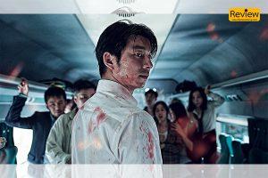 รีวิวหนัง Train To Busan (2016) ด่วนนรกซอมบี้คลั่ง