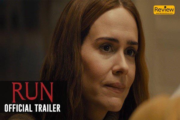 Run มัมอำมหิต ภาพยนตร์ที่สามารถทำคะแนนบน Rotten Tomato ได้สูงถึง 93 เปอร์เซ็นต์ รีวิวหนัง รีวิวหนังสยองขวัญ Run