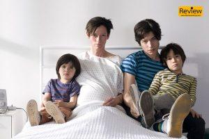 We Need To Talk About Kevin ภาพยนตร์ที่จะสะท้อนปัญหาของการตั้งครรภ์โดยที่ไม่พร้อม