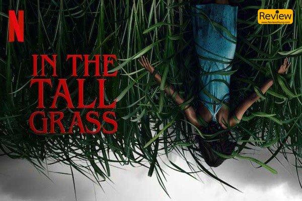 In the Tall Grass ภาพยนตร์สยองขวัญรูปแบบใหม่จากนวนิยายของสตีเฟน คิง