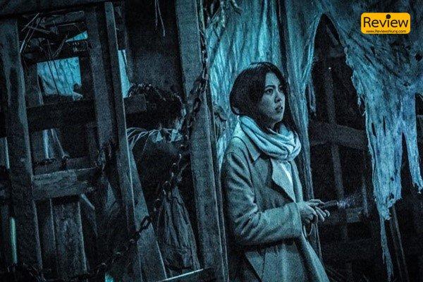 Howling Village ภาพยนตร์สยองขวัญคุณภาพจากแดนปลาดิบ รีวิวหนัง รีวิวหนังสยองขวัญ HowlingVillage