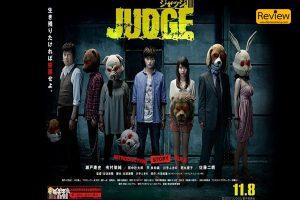 Judge Live Action ภาพยนตร์ที่ดัดแปลงมาจากมังงะแนวฆาตกรรมสยองขวัญ