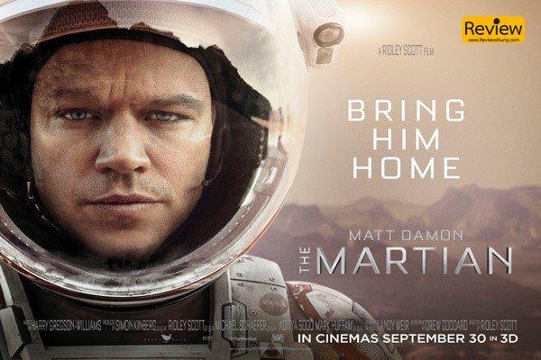 The Martian เรื่องราวการเอาชีวิตรอดบนดาวอังคาร รีวิวหนัง รีวิวหนังอวกาศ TheMartian