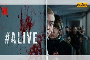 เปิดประสบการณ์หนีซอมบี้แนวใหม่ Alive เมื่อคุณต้องติดอยู่ในตึกที่ถูกล้อมไปด้วยซอมบี้ รีวิวหนัง รีวิวหนังซอมบี้ Netflix Alive