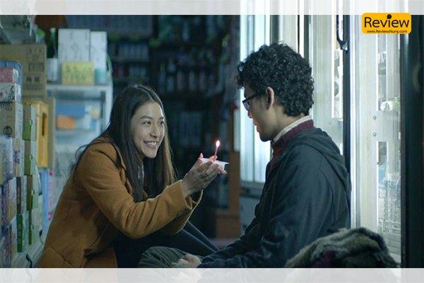 รีวิวภาพยนตร์เรื่อง แฟนเดย์...แฟนกันแค่วันเดียว รีวิวหนัง รีวิวหนังรัก Netflix GDH แฟนเดย์แฟนกันแค่วันเดียว