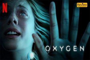 รีวิวภาพยนตร์ใน Netflix เรื่อง Oxygen ออกซิเจน (2021)