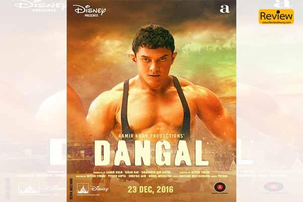 Dangal สมรภูมินักทุ้มแห่งอินเดีย เมื่อมวยปล้ำไม่ใช่แค่กีฬาผู้ชาย
