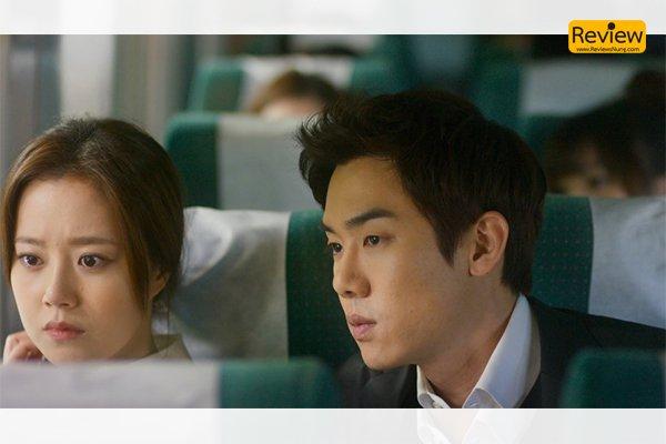 รีวิวภาพยนตร์เรื่อง Mood of the day รีวิวหนัง รีวิวหนังไทย หนังรัก หนังเกาหลี Moodoftheday