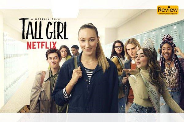 รีวิวภาพยนตร์ใน Netflix เรื่อง Tall Girl รักยุ่งของสาวโย่ง