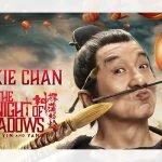 รีวิวภาพยนตร์ใน Netflix เรื่อง The Knight of Shadows: Between Yin and Yang โคตรพยัคฆ์หยินหยาง