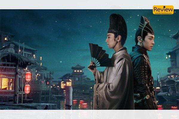 รีวิวภาพยนตร์ใน Netflix เรื่อง The Yin-Yang Master : Dream of Eternity หยิน หยาง ศึกมหาเวทย์สะท้านพิภพ:สู่ฝันอมตะ