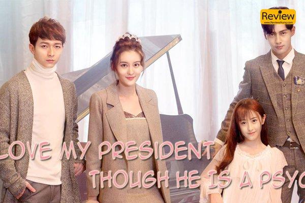 3 ซีรีย์จีน ในดวงใจ คนไทย